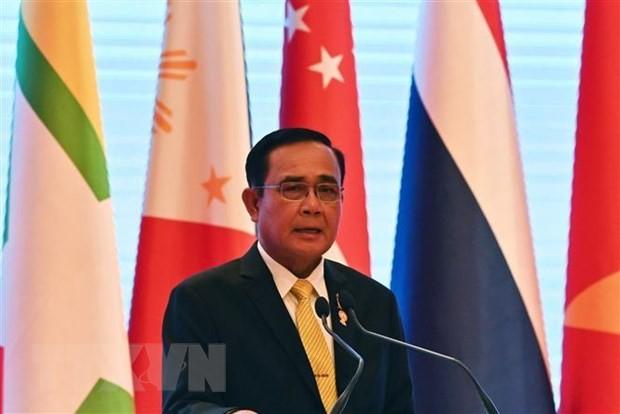 Thailand mempersiapkan Konferensi Menlu ASEAN ke-52 - ảnh 1