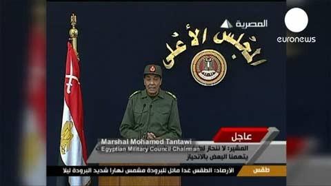 В Египте начался национальный диалог - ảnh 1