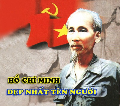 Провинции плато Тэйнгуен и кампания «Учиться и работать по примеру Хо Ши Мина» - ảnh 1