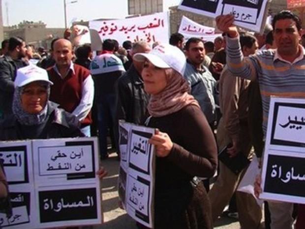 Благоприятные и сложные условия Ирака - ảnh 1