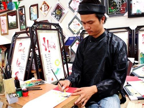 Искусство каллиграфии на улицах Сайгона в предновогодние дни   - ảnh 6