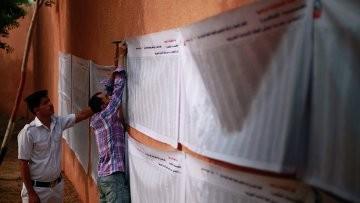 В Египте начался второй тур президентских выборов - ảnh 1