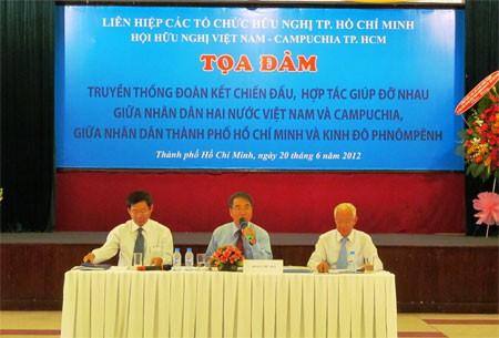 Беседа «Традиции вьетнамо-камбоджийской солидарности» - ảnh 1