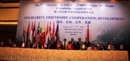 Завершилась 7-я конференция организаций дружбы народов  АСЕАН – Китай - ảnh 1
