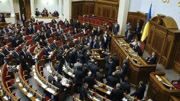 Правительство Украины преодолело вотум недоверия в парламенте - ảnh 1
