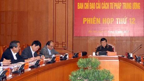 Президент СРВ председательствовал на заседании Центрального комитета по правовым реформам - ảnh 1
