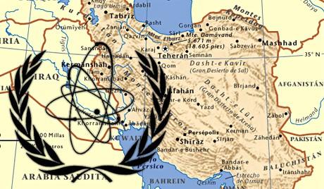 Инспекторы МАГАТЭ прибыли в Иран - ảnh 1