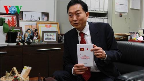 Экс-премьер Японии: Вьетнам будет играть центральную роль в АСЕАН - ảnh 1