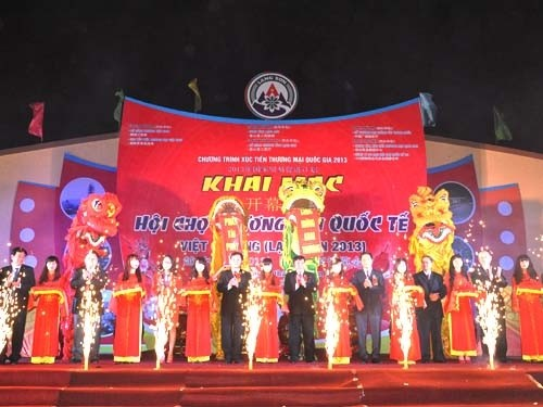 В Пэнсяне открылась 21-я китайско-вьетнамская торговая ярмарка - ảnh 1