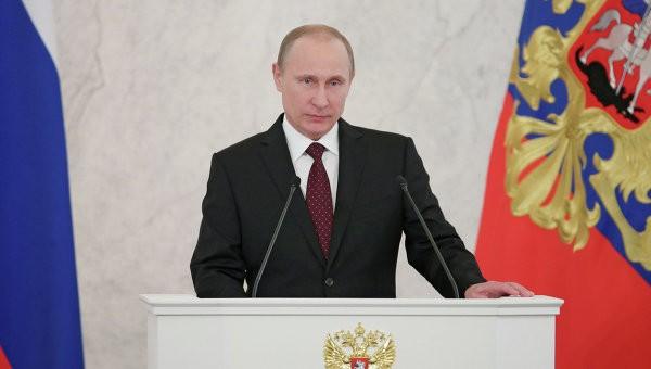 Ежегодное послание президента РФ: укрепление прочной позиции России на международной арене - ảnh 1