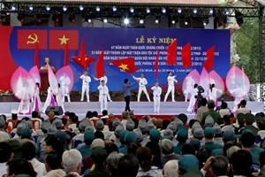 Празднование очередной годовщины со дня создания Вьетнамской народной армии - ảnh 1