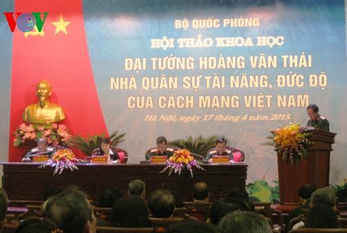 Мероприятия в честь 40-летия со дня освобождения Южного Вьетнама и воссоединения страны - ảnh 1