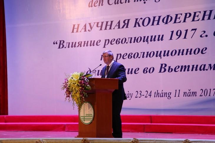 Краски русскоязычных стран во Вьетнаме: История - ảnh 2