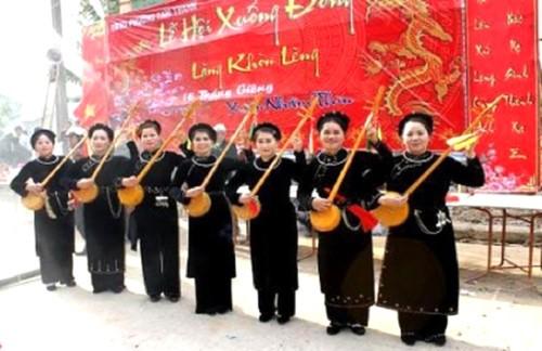 Уроки по традиционному музыкальному жанру «тхен» для инвалидов - ảnh 1