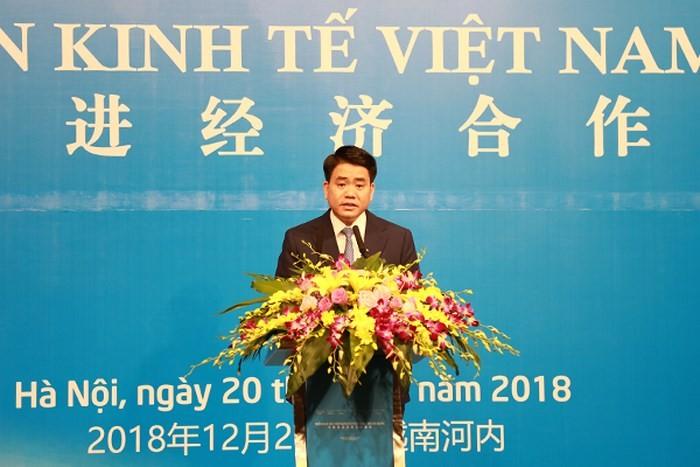 Вьетнамо-китайский форум содействия экономическому развитию - ảnh 1