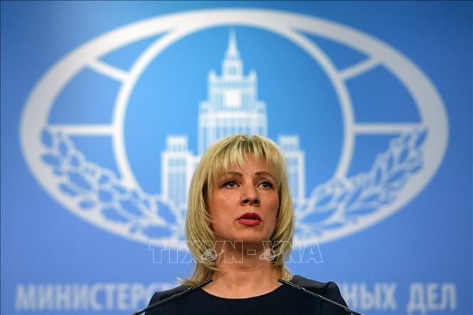 МИД России приветствовал вывод войск США из Сирии и Афганистана - ảnh 1