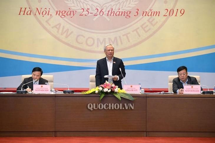 Состоялось 17-е пленарное заседание парламентского комитета по законодательным вопросам - ảnh 1