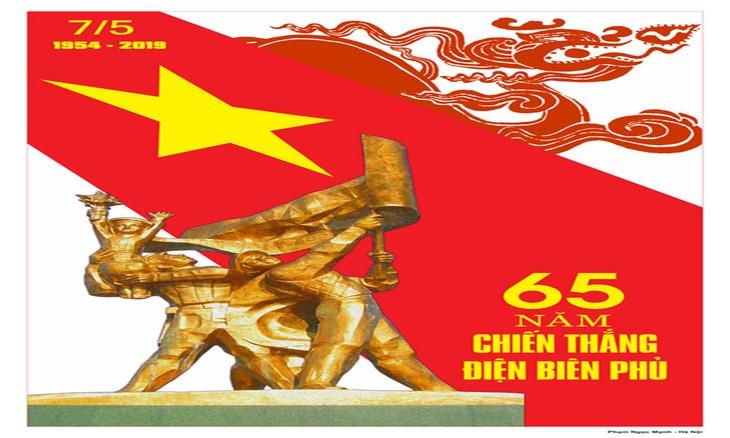 Значение развития духа победы под Диенбиенфу для дела строительства и защиты Отечества - ảnh 1