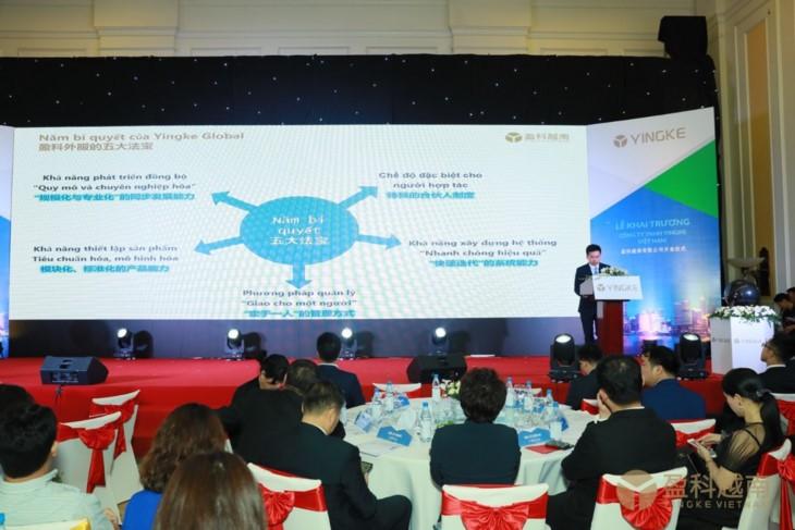 Вьетнам – привлекательное направление для китайских инвесторов - ảnh 1