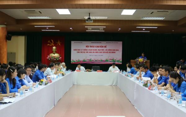 50 лет выполнения заветов президента Хо Ши Мина - ảnh 1