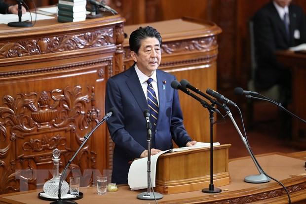Япония прилагает усилия для осуществления посредничества между США и Ираном - ảnh 1