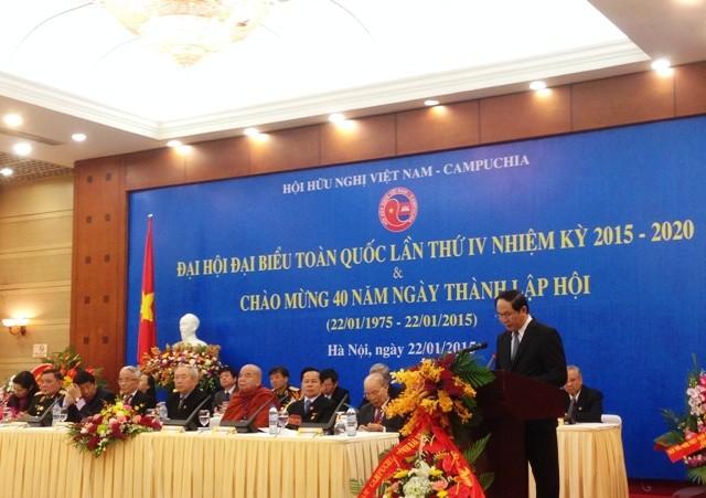 Đại hội đại biểu toàn quốc Hội Hữu nghị Việt Nam – Campuchia  - ảnh 1