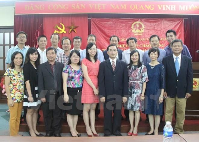 Kỷ niệm 70 năm ngày thành lập ngành ngoại giao Việt Nam tại các nước - ảnh 4