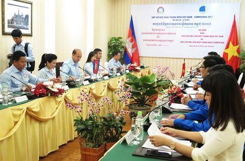 Thanh niên Việt Nam - Campuchia: Tăng cường các hoạt động hợp tác - ảnh 1