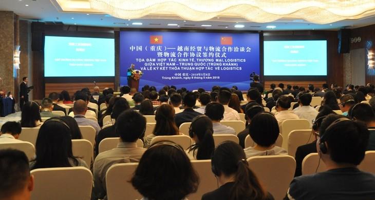 Tọa đàm Hợp tác kinh tế thương mại và logistics Việt Nam – Trung Quốc 2018 - ảnh 1
