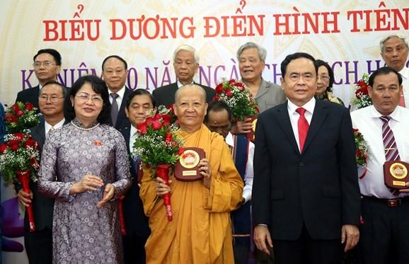 Ủy ban Trung ương MTTQ Việt Nam tổ chức Hội nghị Biểu dương điển hình tiên tiến - ảnh 1