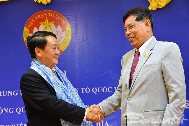 Mặt trận Tổ quốc Việt Nam và Mặt trận Đoàn kết Campuchia tăng cường hợp tác  - ảnh 1