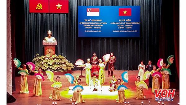 Thành phố Hồ Chí Minh tổ chức lễ kỷ niệm 45 năm thiết lập quan hệ ngoại giao Việt Nam – Singapore - ảnh 1