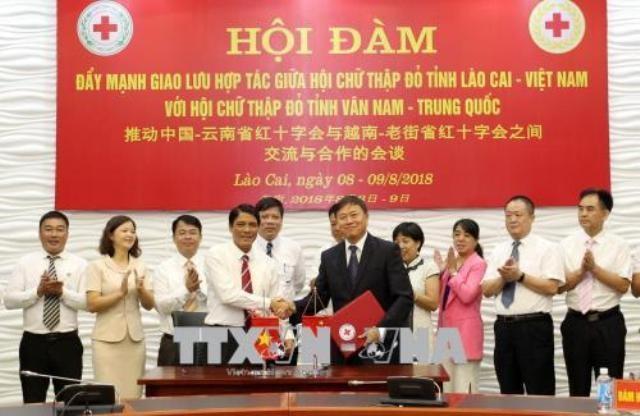 Tăng cường giao lưu, trao đổi kinh nghiệm hoạt động nhân đạo, từ thiện với tỉnh Vân Nam, Trung Quốc - ảnh 1