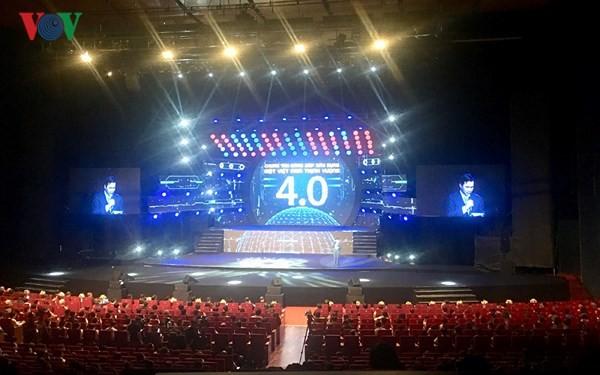 Lễ công bố sáng kiến mạng lưới đổi mới sáng tạo Việt Nam - ảnh 1