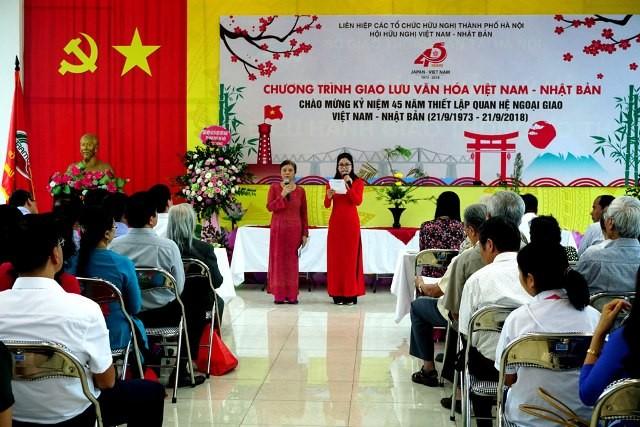 Giao lưu văn hóa nhân kỷ niệm 45 năm thiết lập quan hệ ngoại giao Việt Nam - Nhật Bản - ảnh 1