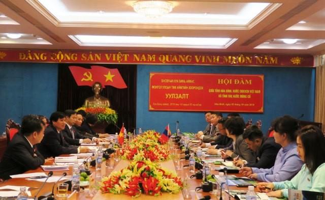 Thúc đẩy giao lưu, hợp tác thương mại Việt Nam - Mông Cổ - ảnh 1
