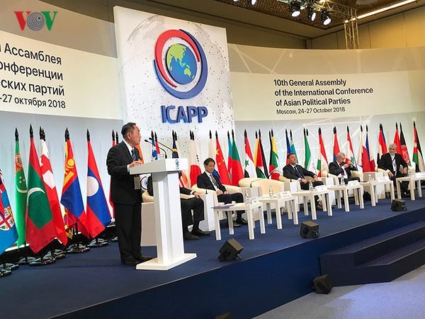 Đoàn Đảng Cộng sản Việt Nam dự Hội nghị quốc tế các chính đảng châu Á lần thứ 10 - ảnh 1