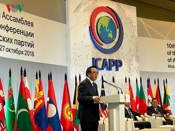 Đoàn Đảng Cộng sản Việt Nam dự Hội nghị quốc tế các chính đảng châu Á lần thứ 10 - ảnh 2