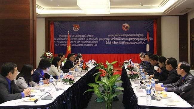 Toạ đàm cấp cao giữa Trung ương Đoàn TNCS Hồ Chí Minh với Trung ương Đoàn Thanh niên Nhân dân cách mạng Lào - ảnh 1