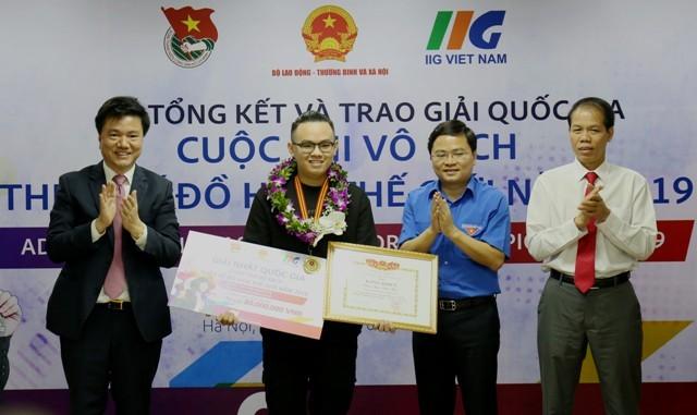 Ba thí sinh Việt Nam vào chung kết Cuộc thi Vô địch thiết kế đồ họa thế giới - ảnh 1