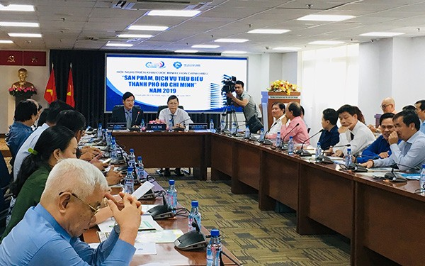 """Phát động bình chọn danh hiệu """"Sản phẩm, dịch vụ tiêu biểu Tp. Hồ Chí Minh"""" năm 2019 - ảnh 1"""