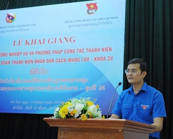 Khai giảng Lớp bồi dưỡng về công tác thanh niên cho cán bộ Đoàn Thanh niên Nhân dân cách mạng Lào - ảnh 2