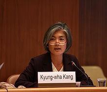 Menlu tunjukan dari Republik Korea mendorong bantuan kemanusiaan kepada RDRK - ảnh 1