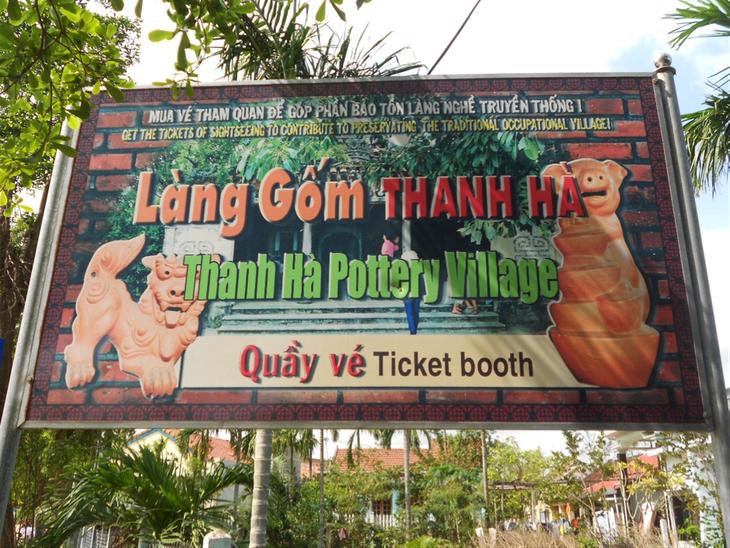 Desa kerajinan  keramik Thanh Ha - ảnh 1