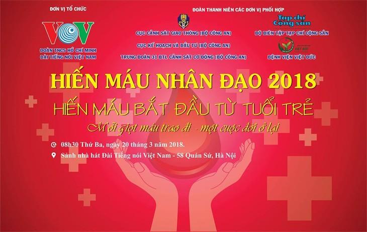 Memperkenalkan aktivias- aktivitas  memperingati Berdirinya Liga Pemuda Komunis Ho Chi Minh  - ảnh 1