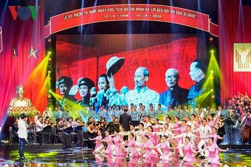Acara peringatan ultah ke-70 Hari Presiden Ho Chi Minh mengeluarkan Seruan kompetisi patriotik - ảnh 1