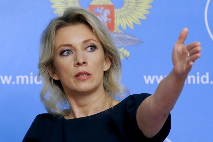 Rusia mencemaskan agar peningkatan anggara belanja pertahanan AS akan berpengaruh negatif terhadap keamanan internasional - ảnh 1