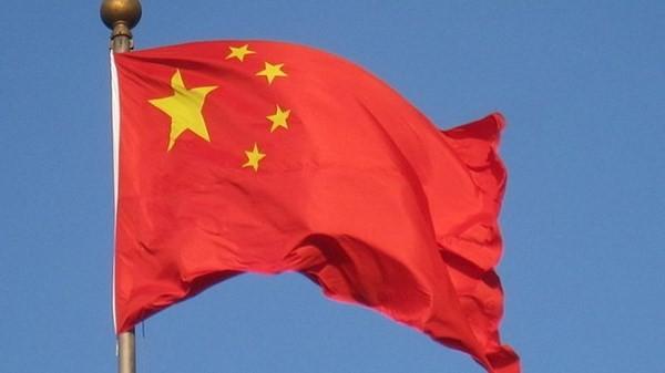 Tiongkok mengeluarkan Buku Putih untuk memanifestasikan pendirian tentang sengketa dagang Tiongkok-AS - ảnh 1