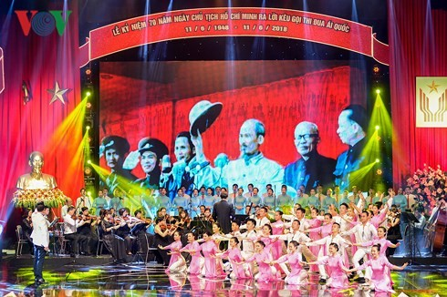 Meeting marks 70th anniversary of President Ho Chi Minh's appeal for patriotic emulation - ảnh 2