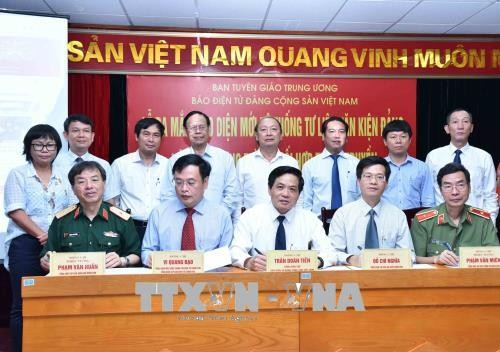 Communist Party of Vietnam e-newspaper launches Party documents archives - ảnh 1